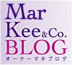 MarKee(マーキー)オーナーマキBLOG