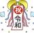 【★祝!令和★5000ポイントプレゼントキャンペーン!!】